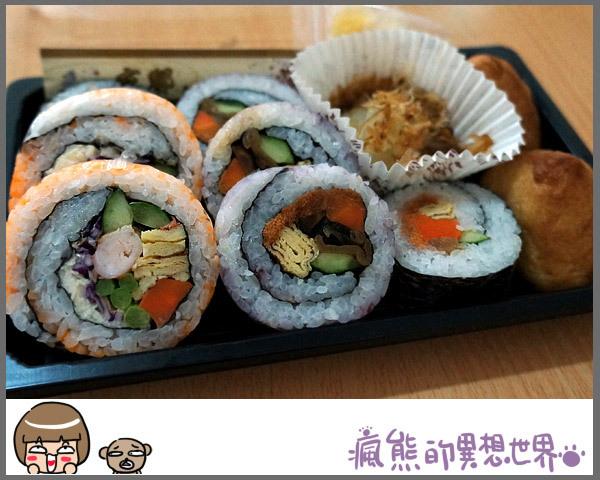 京都壽司2