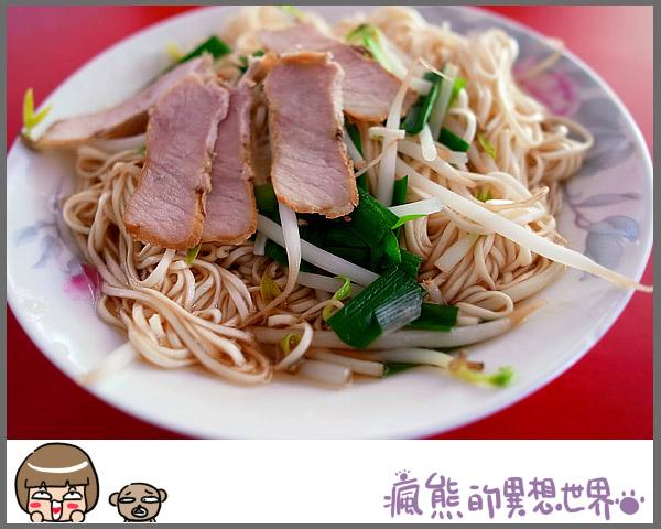 哈瑪星汕頭麵2