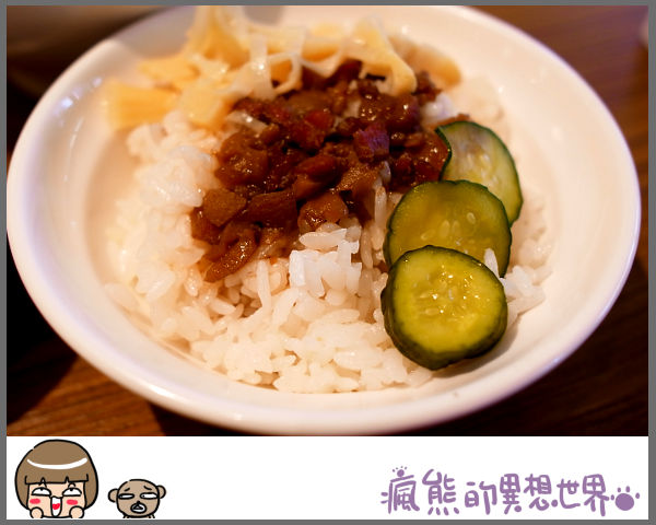 魚丸料理4