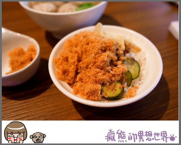 魚丸料理7
