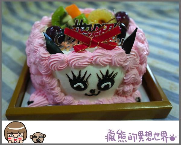 多麥綠蛋糕2