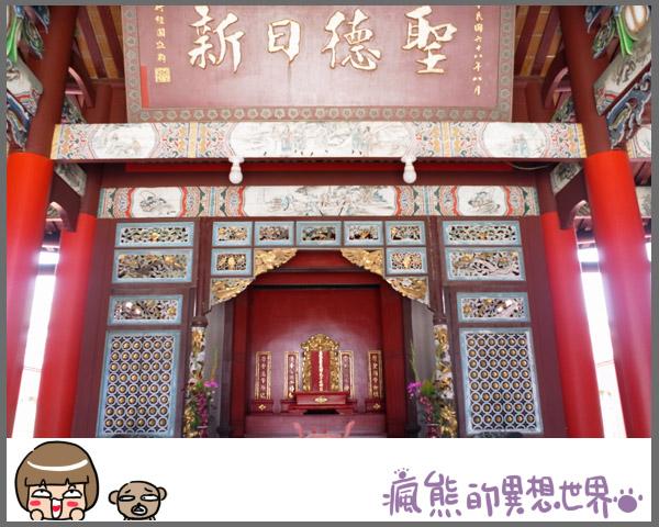 孔廟-屏東11