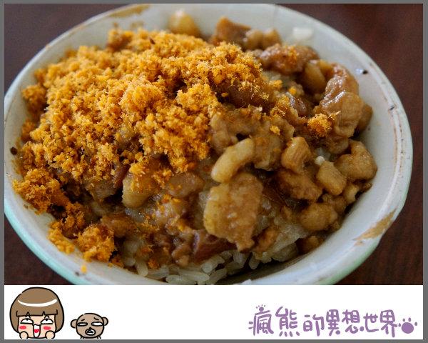 廖家肉燥飯1