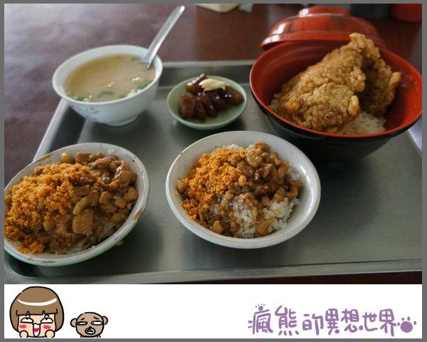 廖家肉燥飯5