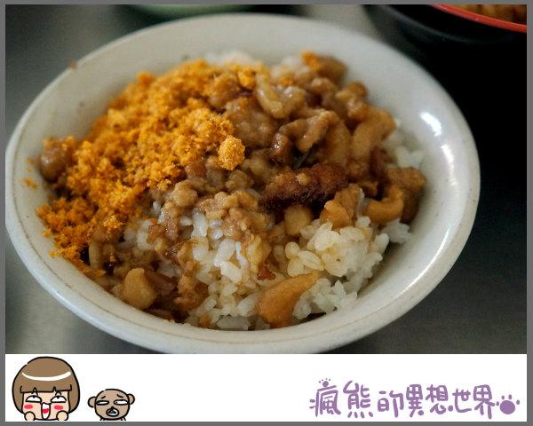 廖家肉燥飯6