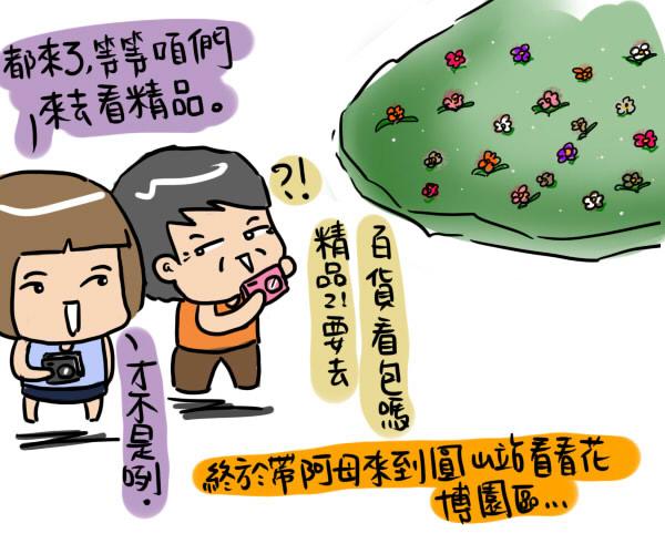 台灣精品館1