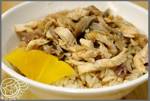 噴水雞肉飯4