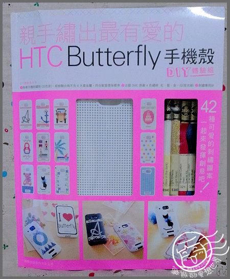 HTCB1