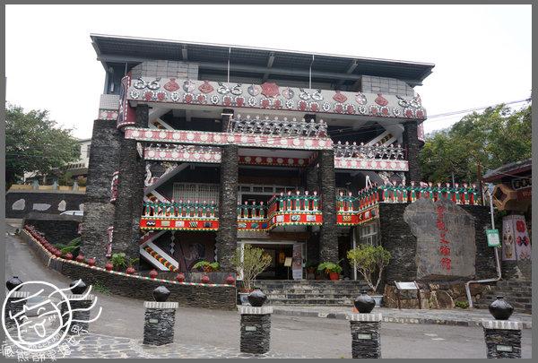 魯凱文物館1