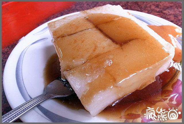 王記菜頭粿3
