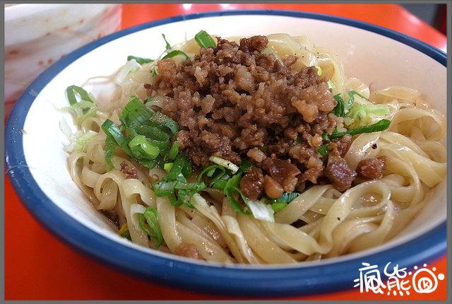 福州意麵老店3