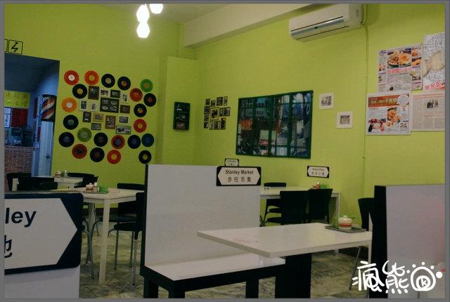 我愛香港茶餐廳3