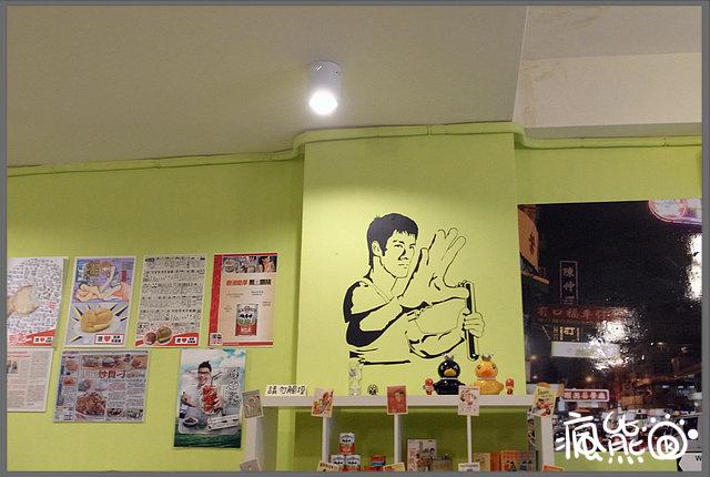 我愛香港茶餐廳4