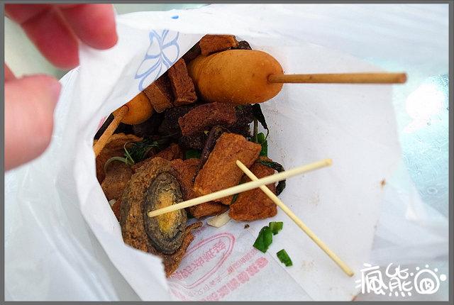 中華鹽酥雞4
