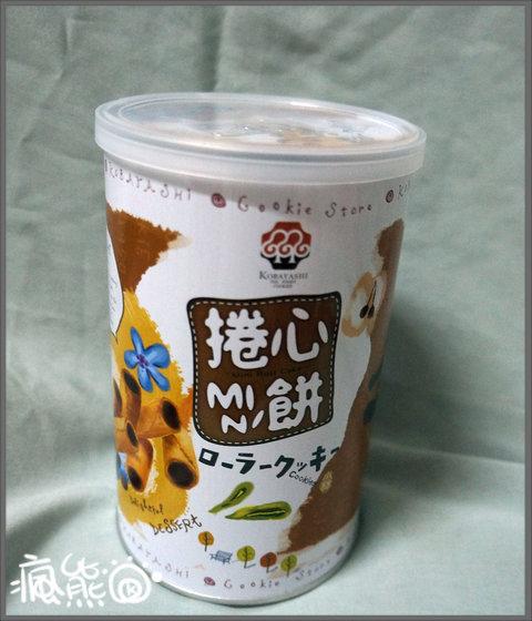小林煎餅1