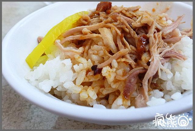天生雞肉飯3
