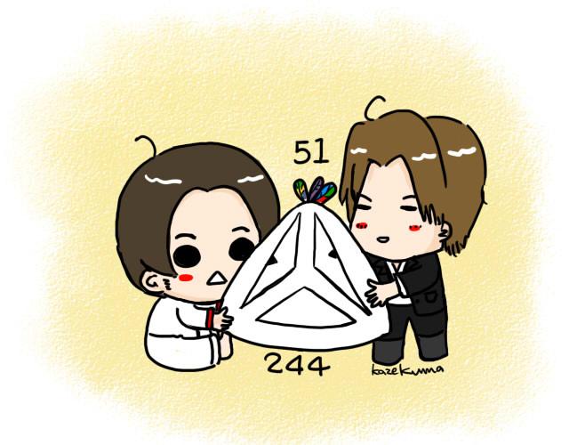 51244三角君