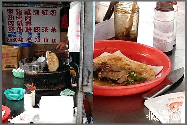郭記蔥油餅2