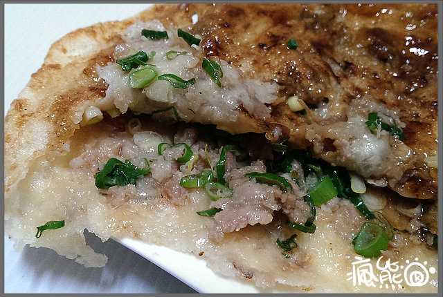 郭記蔥油餅5