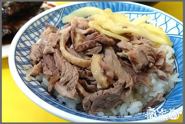 七賢鴨肉4