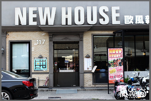 NEWHOUSE21