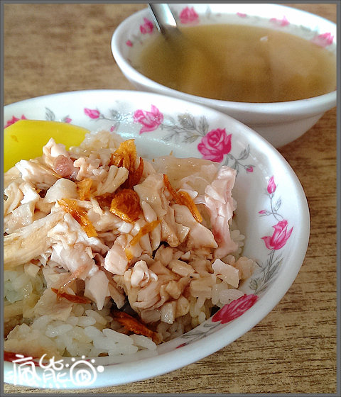 東門雞肉飯4