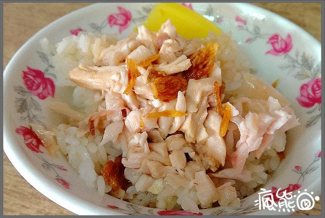 東門雞肉飯5