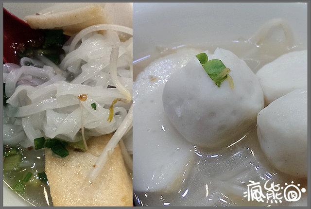 魚蛋大王5