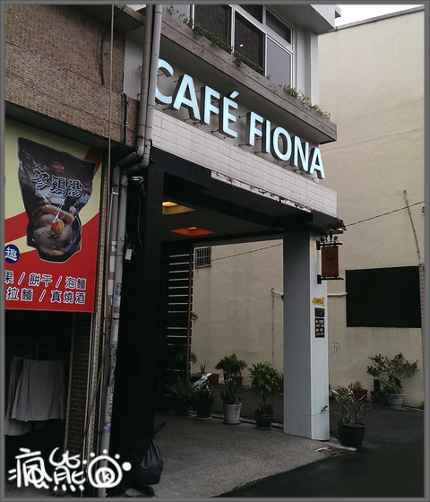fiona1