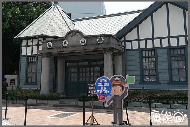 旗山糖鐵餐盒2.jpg