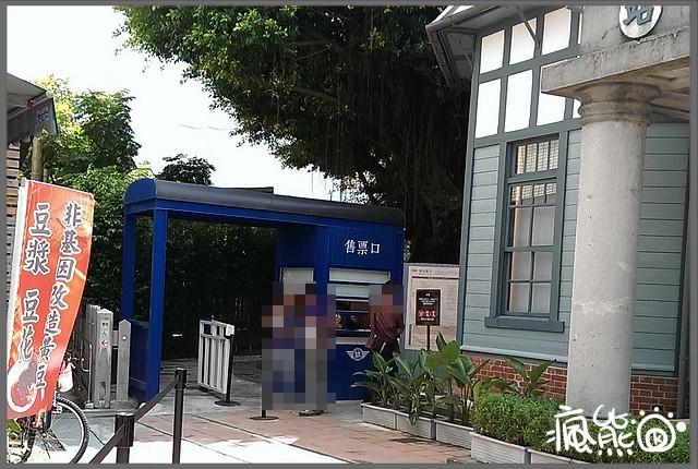 旗山糖鐵餐盒3.jpg