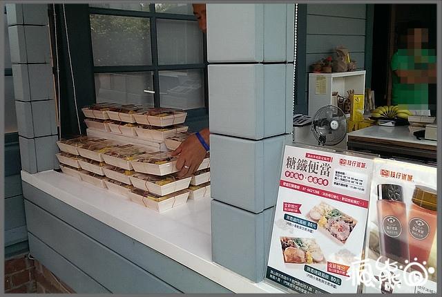 旗山糖鐵餐盒5.jpg