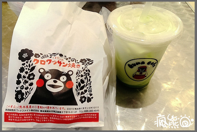 熊本熊4.jpg