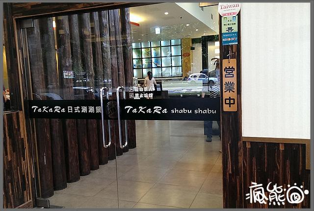 TAKARA1.jpg