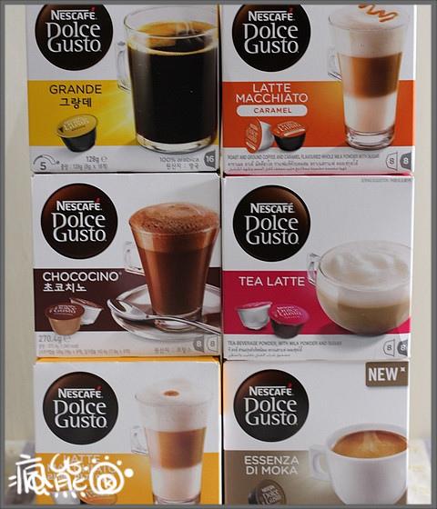 雀巢咖啡機20.jpg