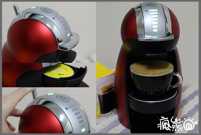 雀巢咖啡機29.jpg