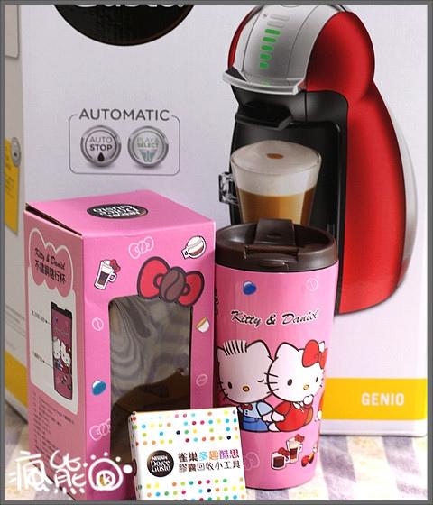雀巢咖啡機35.jpg