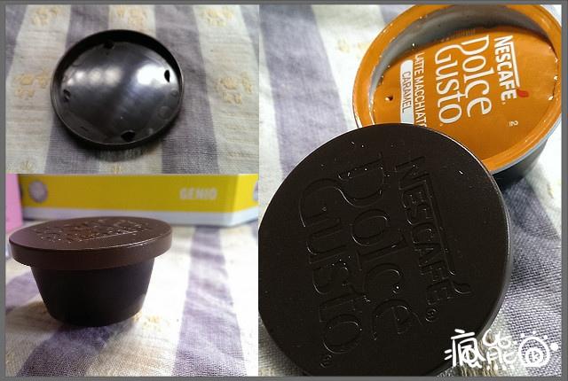 雀巢咖啡機34.jpg
