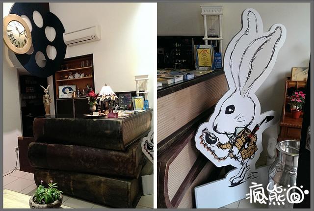 白兔先生2.jpg
