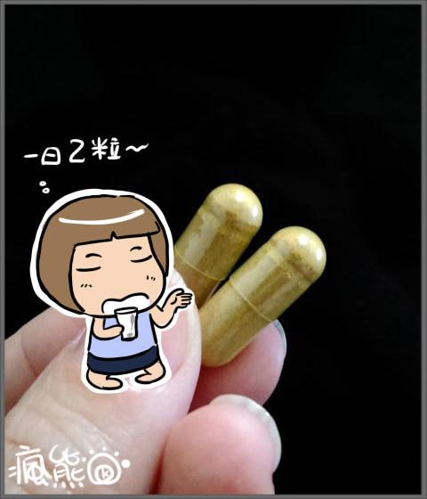 金薑黃8.jpg