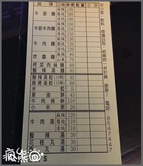 川記2.jpg