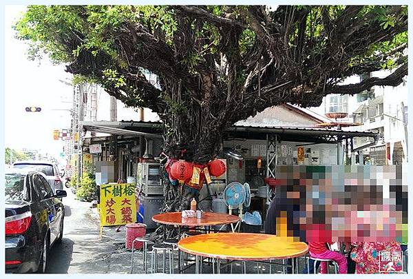 榕樹下1.JPG