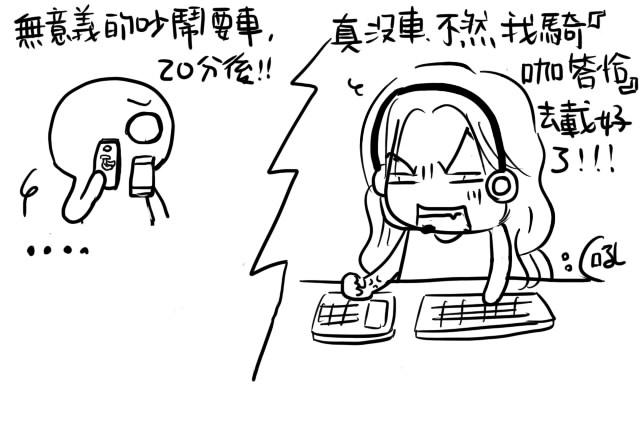 開新影像.jpg