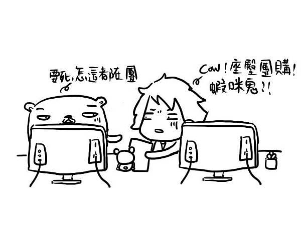 團購2.jpg