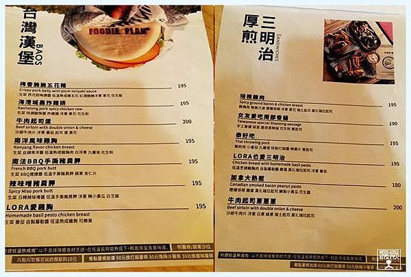 找餐計畫3.jpg