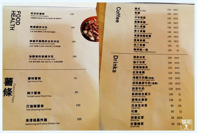 找餐計畫4.jpg