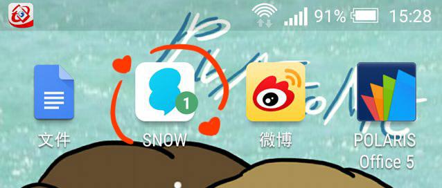 SNOW4-1.jpg
