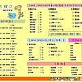 動物方程式6-1.JPEG