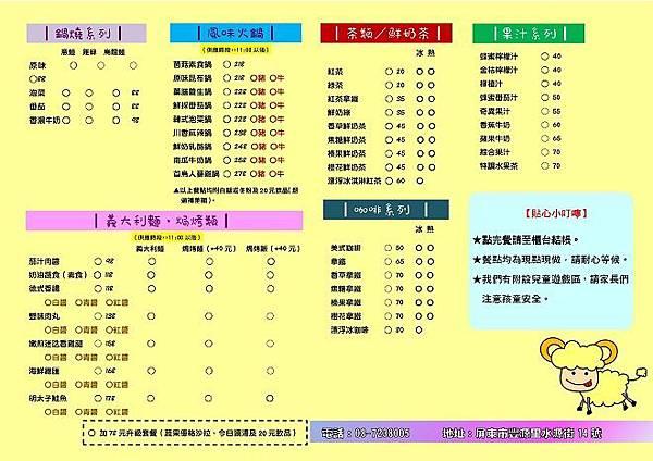 動物方程式A1-1.JPEG