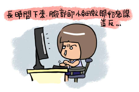 電腦臉2.jpg